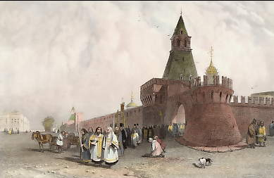 Gate of St Nicolas, Wall of the Old City Moscow