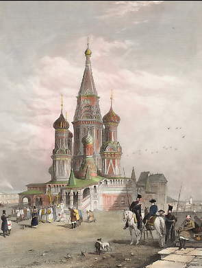 The Church of the Protection of the Holy Virgin, Commonly Called Vasili Blagennoi, Moscow