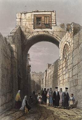 Arch in the Via Dolorosa, Jerusalem