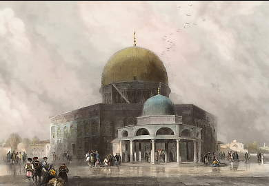 Jerusalem, the Mosque of Omar