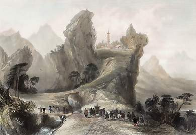 The Woo-Tang  Mountains